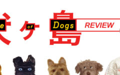 Run with the pack to see Isle of Dogs